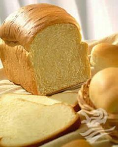 Pão Vitaminado Emulzint 10kg